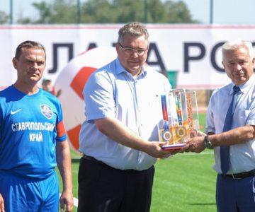 Новый стадион открыт в Буденновске