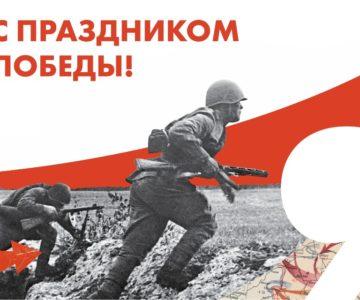 Видео 75 лет победы