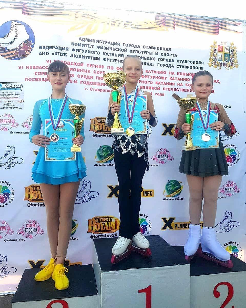 Фигуристы «Лукоморья» выступили в Ставрополе