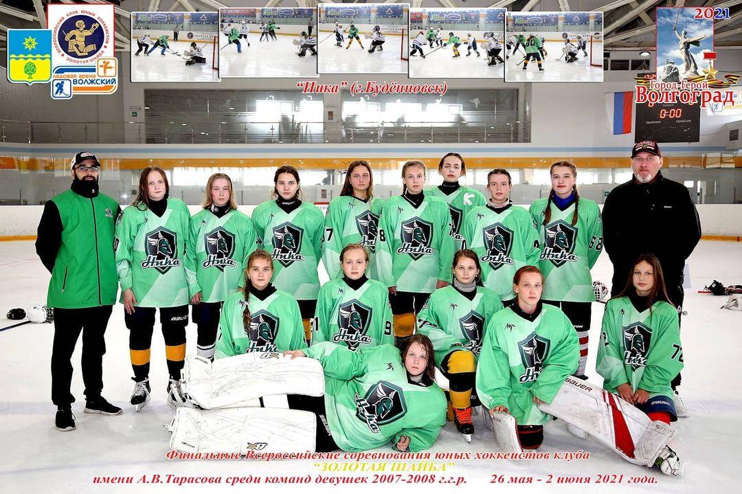Хоккеистки «Ники» в десятке лучших команд турнира