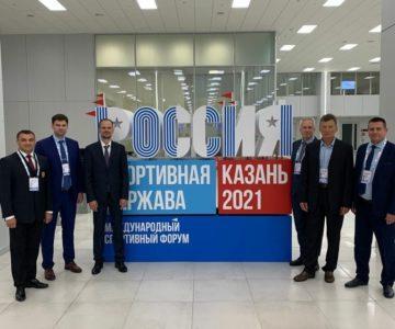 Форум «Россия-спортивная держава»